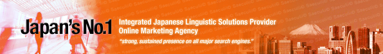 The Leader in Integrated Japanese Linguistic Solutions - Online Marketing Campaigns in Japan